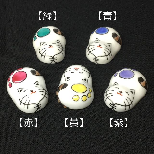 田谷颯音 座り猫箸置