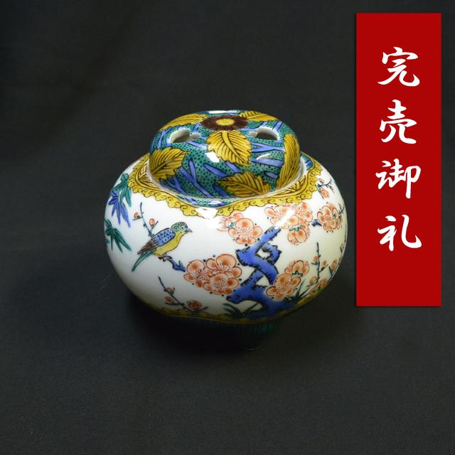 三ツ井為吉 松竹梅 香炉