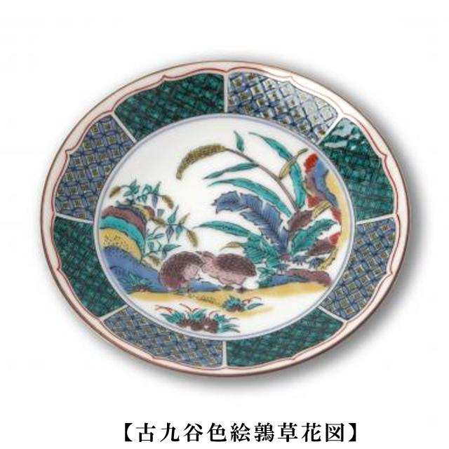 豆皿 名品コレクション(古九谷色絵鶉草花図)