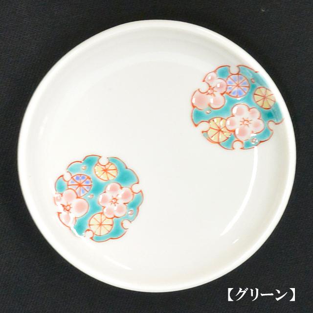 鏑木オリジナル 彩花丸紋 グリーン