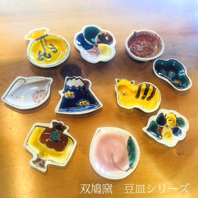 【双鳩窯】 色絵 縁起豆皿