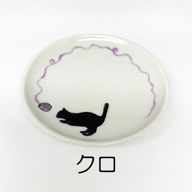 猫毛糸豆皿