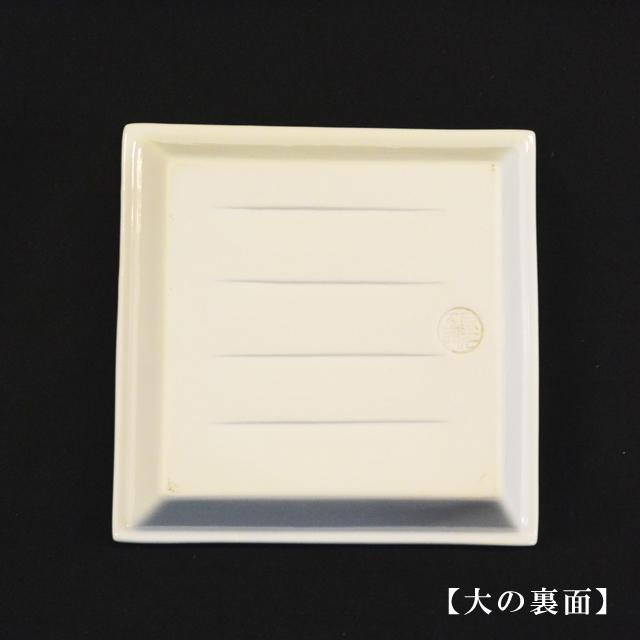 上出長右衛門窯 金彩・銀彩瓔珞手 角皿(大)