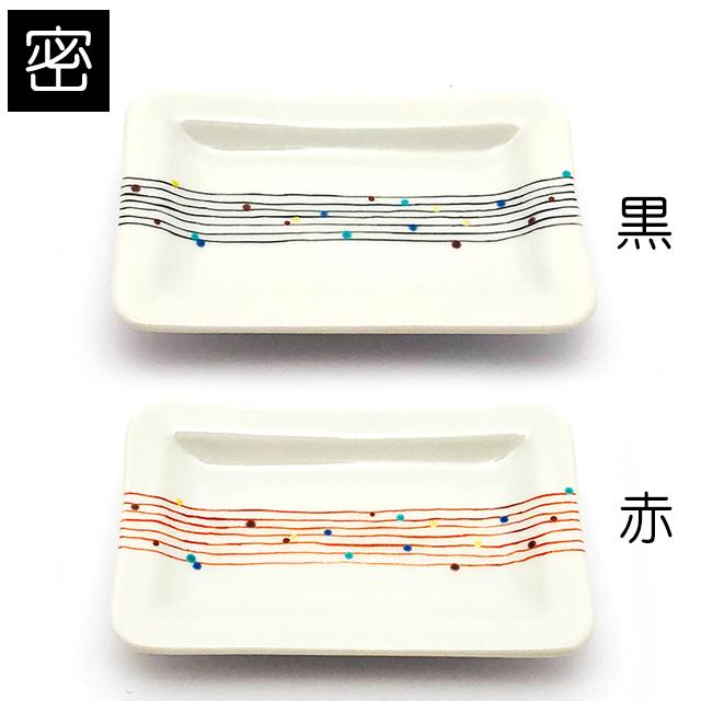 五彩ネップ 角小皿