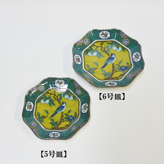 吉田屋桃に鳥 5号八角皿