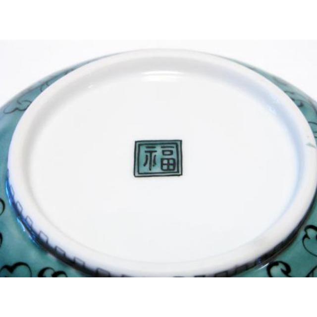吉田屋山茶花 6号鉢(裏)