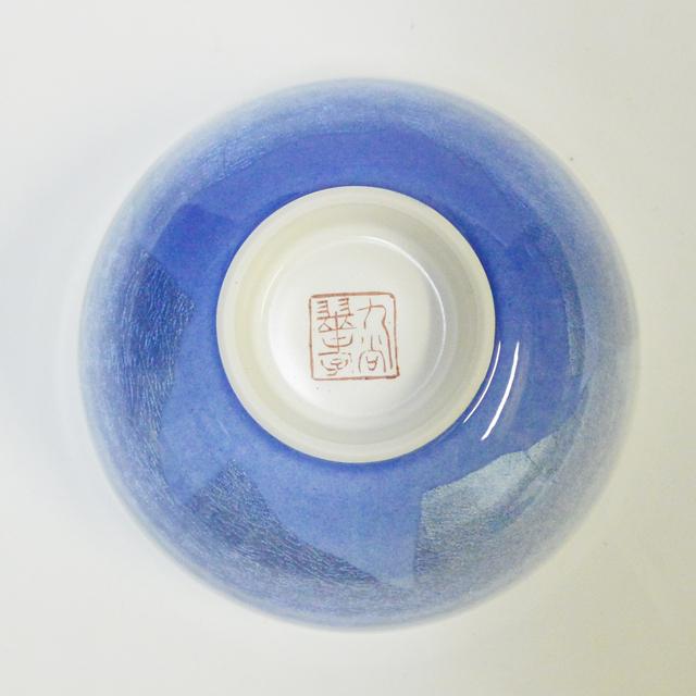 銀彩(ブルー) ご飯茶碗
