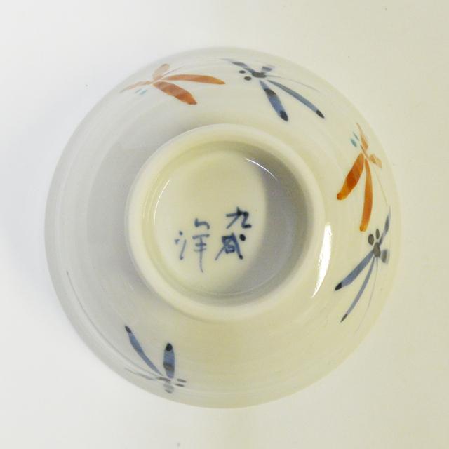 とんぼ(赤) ご飯茶碗