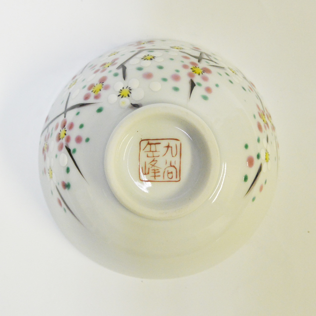 小梅 ご飯茶碗