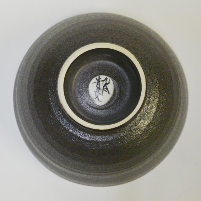 青良 椿(裏)ご飯茶碗