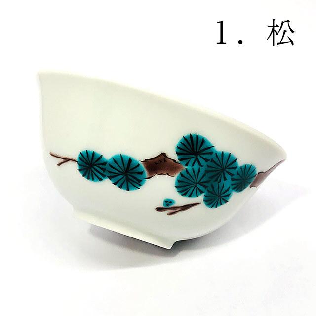 干支(十二支)オリジナル盃 松