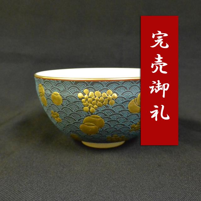仲田錦玉 青粒 青海波茶碗
