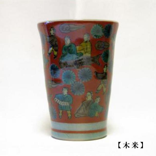 木米 フリーカップ