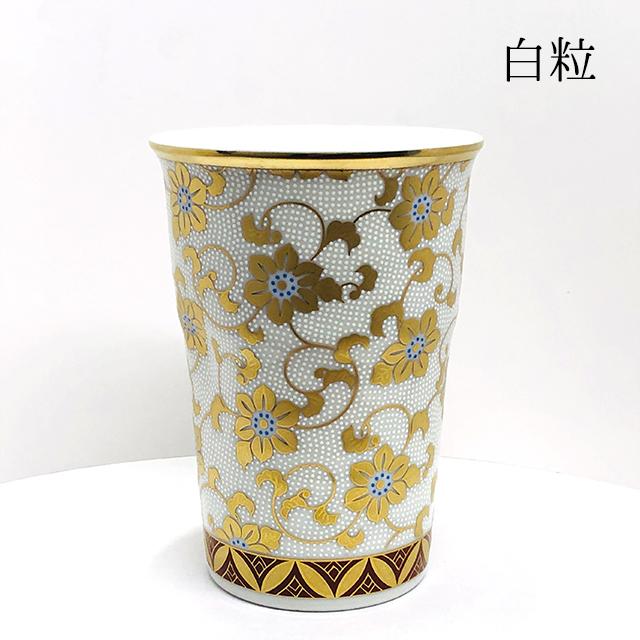 青粒・白粒鉄仙 フリーカップ