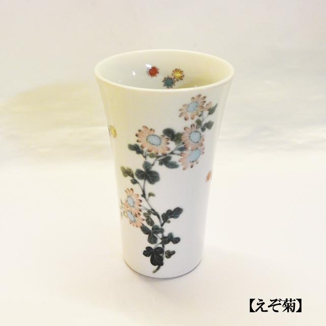 草花 フリーカップ(えぞ菊)