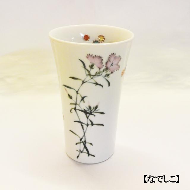 草花 フリーカップ(なでしこ)