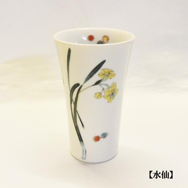 草花 フリーカップ(水仙)