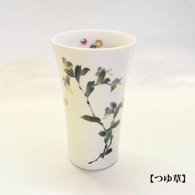 草花 フリーカップ(つゆ草)