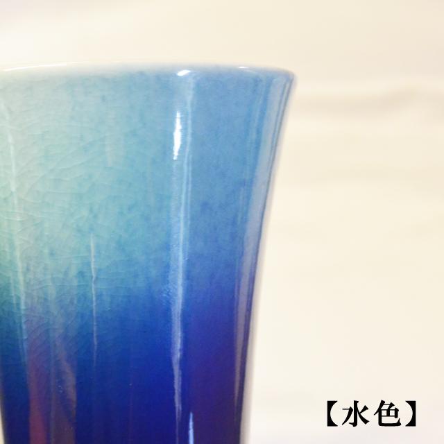 釉彩フリーカップ 水色