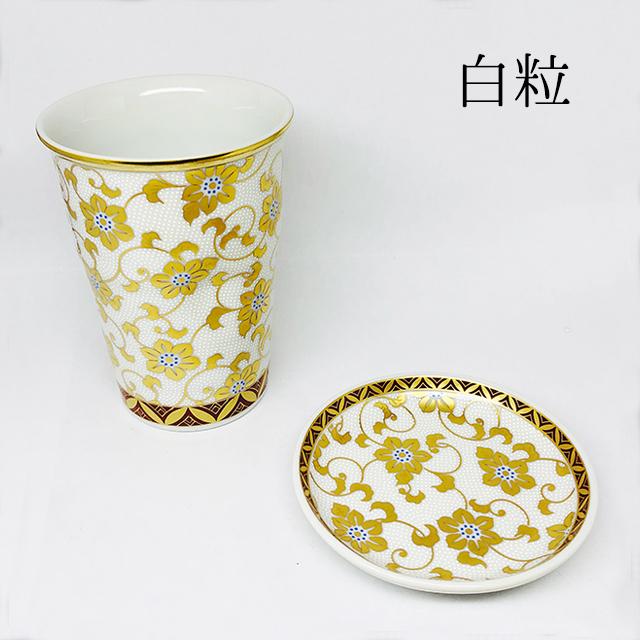 青粒・白粒 フリーカップ&豆皿 晩酌セット