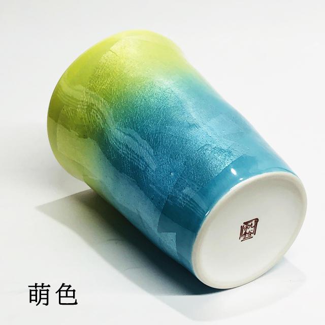 銀彩カップ 萌色・青色
