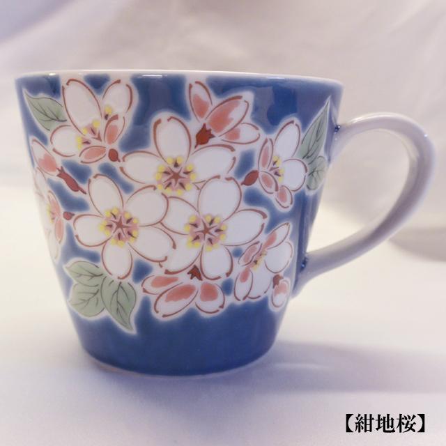 紺地桜マグ