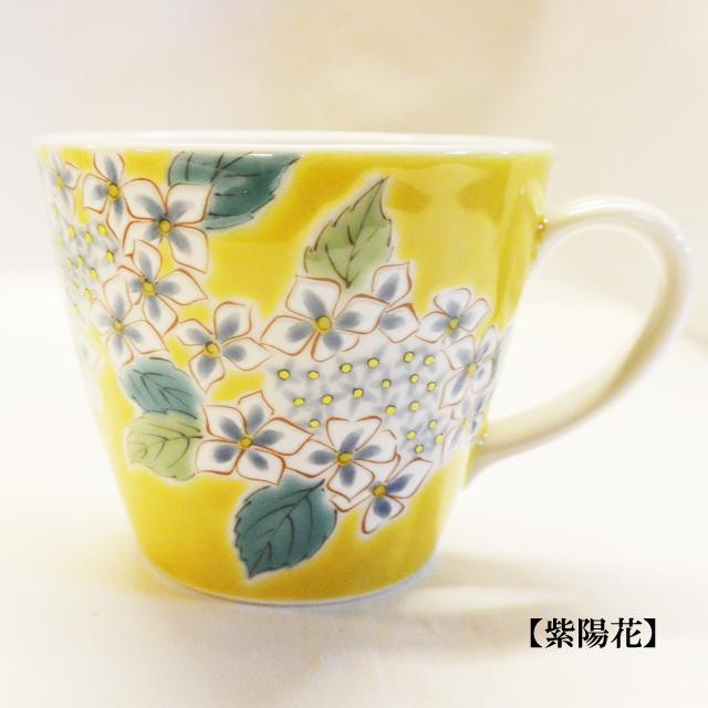 紫陽花マグ
