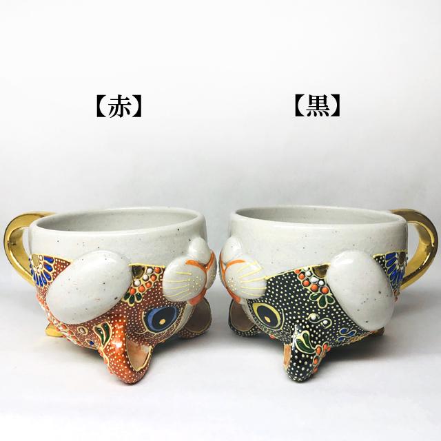 にゃんカップ 赤・黒 【猫型マグカップ】