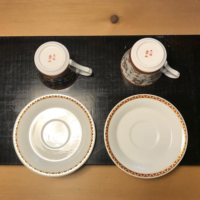 鉄仙唐草コーヒーカップ青粒/白粒