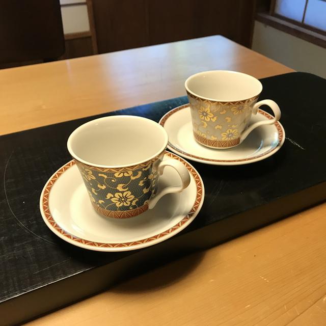 鉄仙唐草コーヒーカップ 青粒・白粒