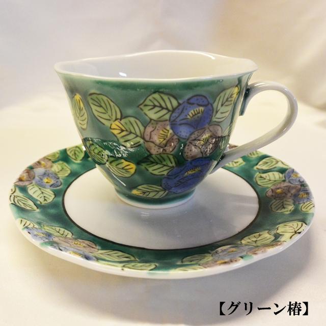 グリーン椿コーヒーカップ