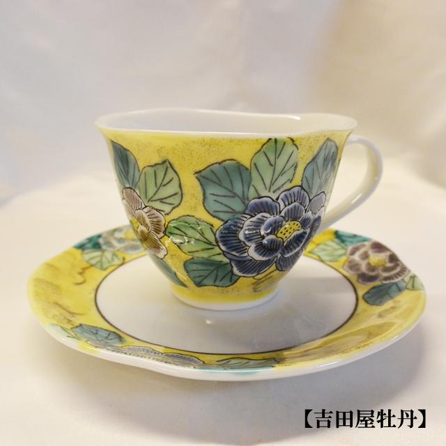 吉田屋牡丹 コーヒーカップ