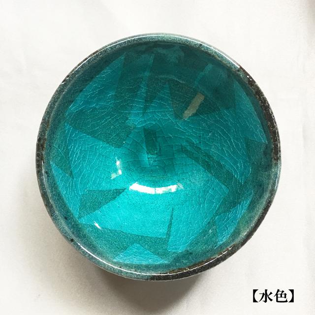 内絵銀彩 平盃 水色