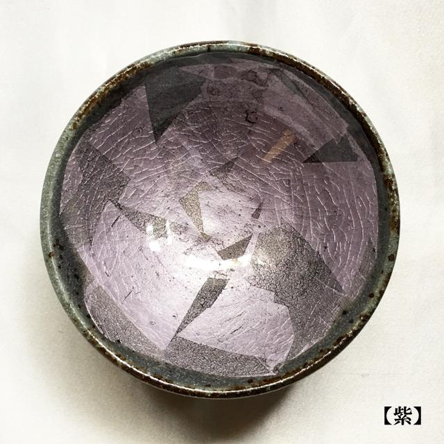 内絵銀彩 平盃 紫
