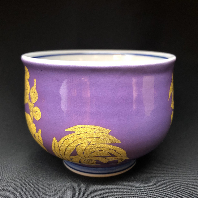 吉田美統 釉裏金彩 四君子(紫)