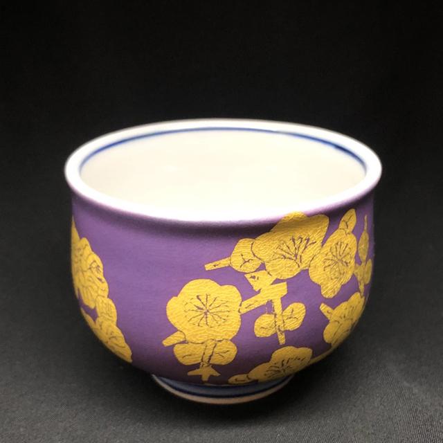 吉田美統 釉裏金彩四君子紫 ぐい呑