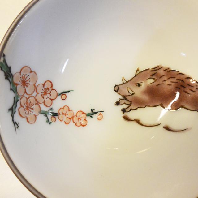 梅に亥 平盃 鏑木オリジナル