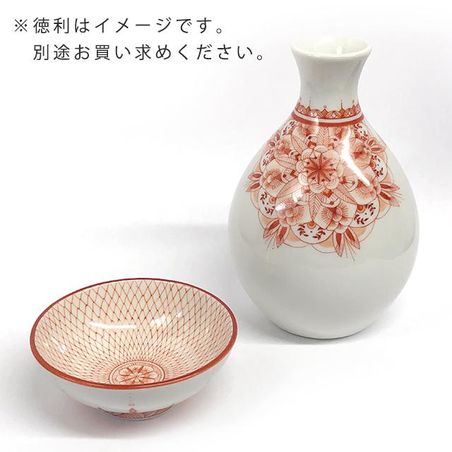 太田恵利香・画 網目マンダラ平盃