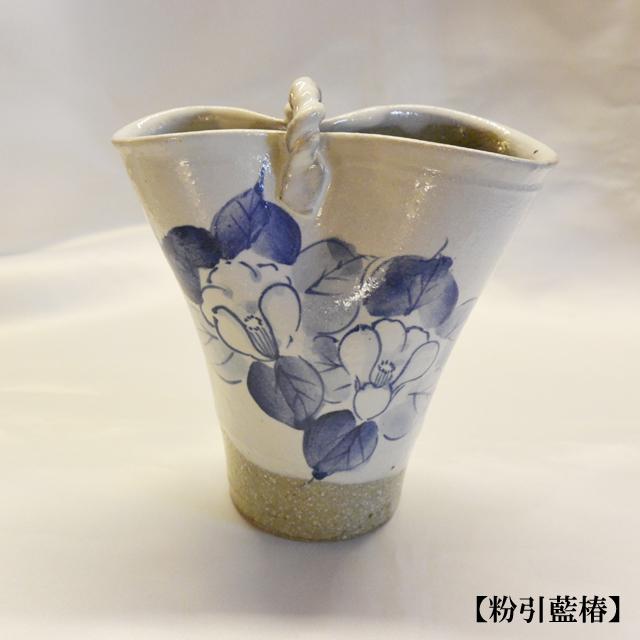 虚空蔵窯 粉引藍椿 片口