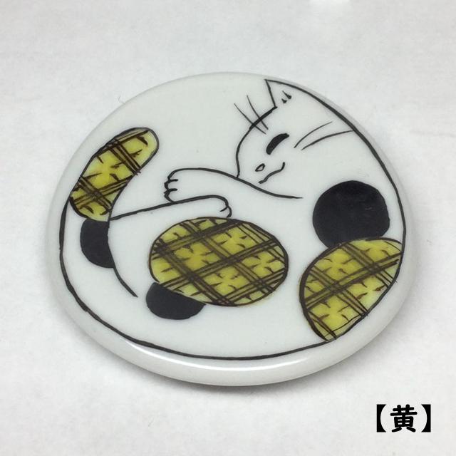 まんまる猫箸置黄