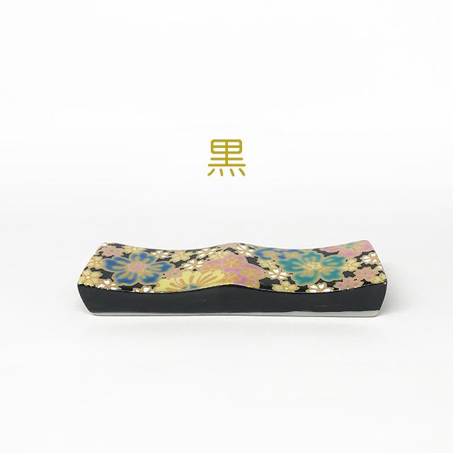 二連箸置 カトラリーレスト 黒地桜・赤地梅