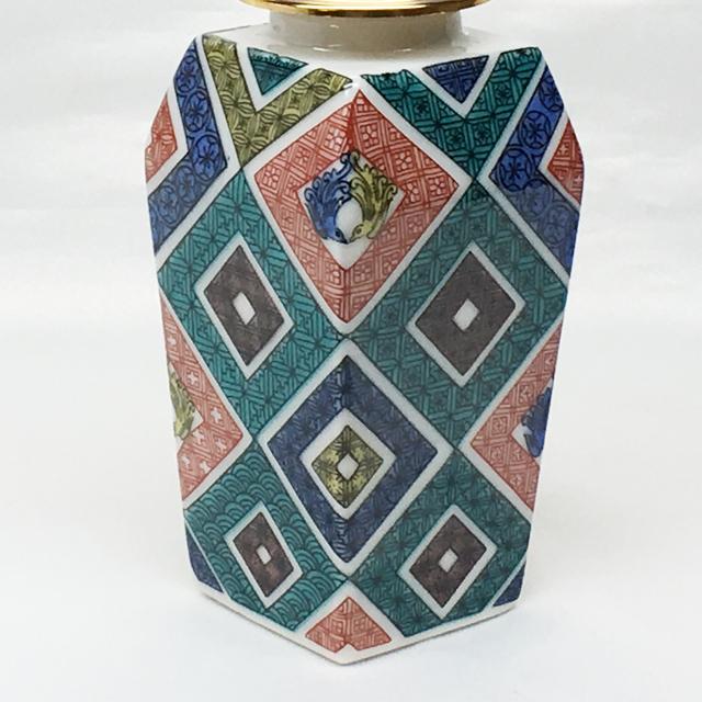九谷焼スプレーボトル