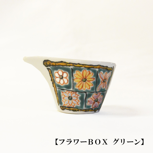 岩田商店 ミルチュウ フラワーBOX グリーン