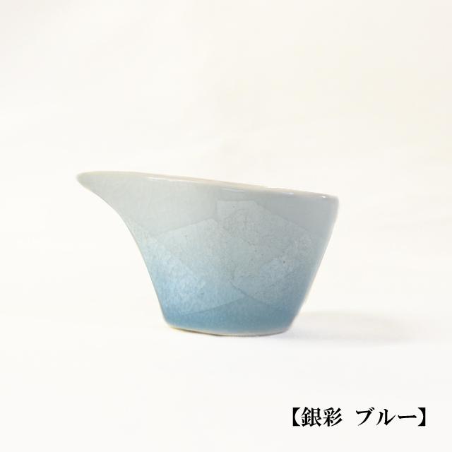 岩田商店 ミルチュウ 銀彩 ブルー