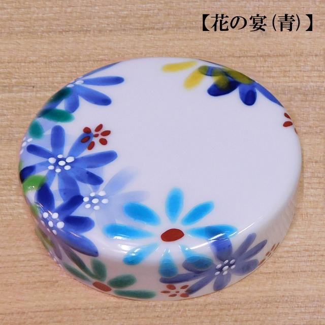 九谷焼ジャーキャップ【花の宴(青)】