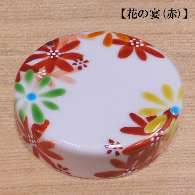 九谷焼ジャーキャップ【花の宴(赤)】