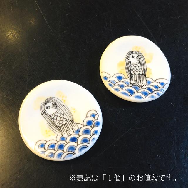 アマビエマグネット箸置 【鏑木オリジナル】