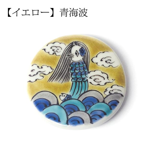 アマビエ マグネット箸置き(ブルー&イエロー)【鏑木オリジナル】