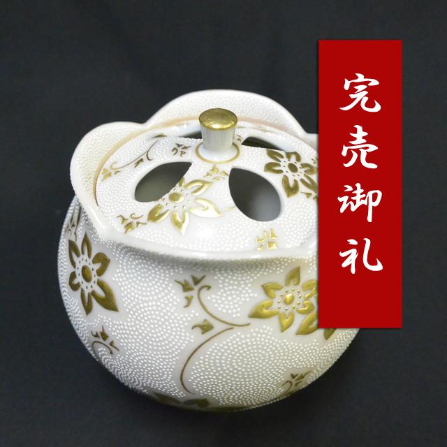 仲田錦玉 花形鉄仙白粒香炉