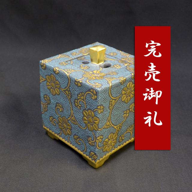仲田錦玉 角型鉄仙青粒香炉